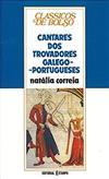 Cantares dos trovadores galego-portugueses.jpg