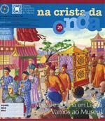Macau e China em Lisboa vamos ao museu.jpg
