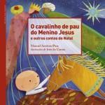 O menino Jesus.jpg
