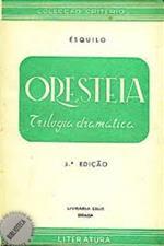 Oresteia.jpg