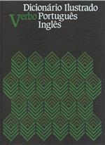 dicionário de português ingles.jpg