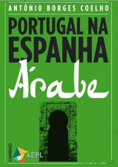 Portugal na Espanha Árabe.jpg
