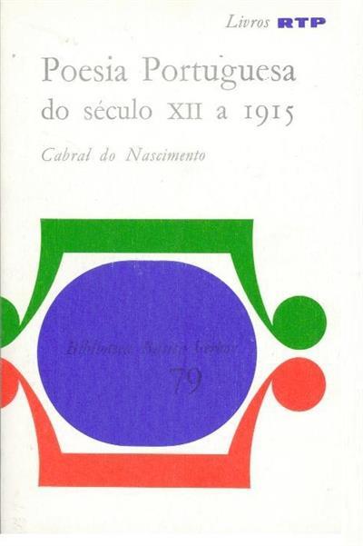 Poesia portuguesa do século XII a 1915.jpg