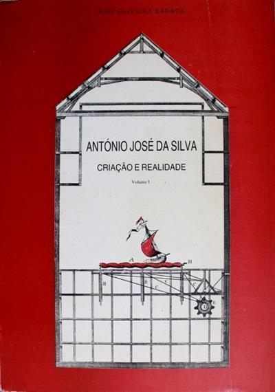 António José da Silva-criação e realidade.jpg