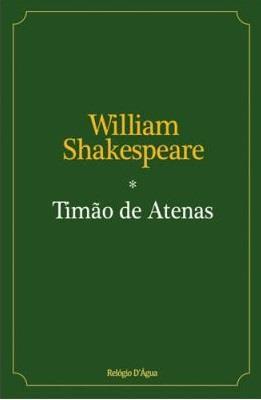 Timao-de-Atenas.jpg