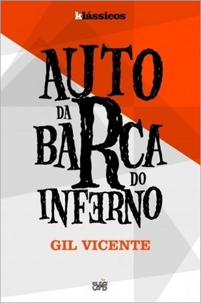 Auto-da-Barca-do-Inferno.jpg